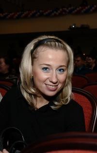 Татьяна Бурмистрова, 3 апреля 1979, Красноярск, id142114636