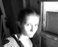 Машка Мартыненко, 8 июня , Санкт-Петербург, id164140171
