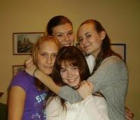 Наталия Сергеевна, id4200220